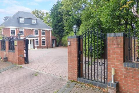 5 bedroom detached house for sale - Hamstead Hill, Handsworth Wood, Birmingham