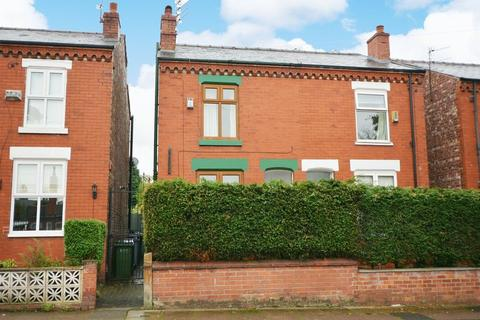 2 bedroom semi-detached house for sale - Madras Road, Edgeley, Stockport