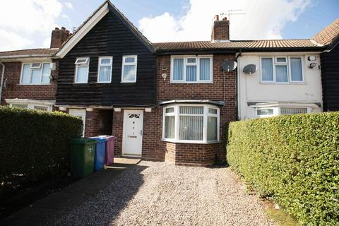 3 bedroom terraced house for sale - Adcote Road, Dovecot, Liverpool
