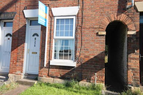 2 bedroom terraced house to rent - Abbey Street, Derby,