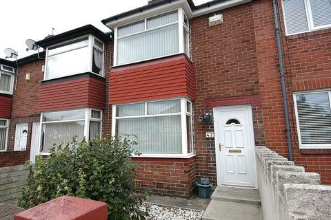 2 bedroom terraced house for sale - Chirton Green, North Shields