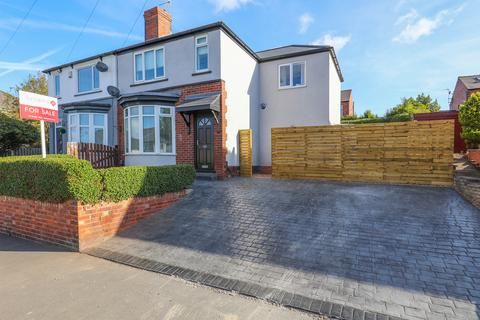 3 bedroom semi-detached house for sale - Hall Road, Handsworth