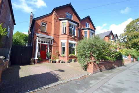 5 bedroom semi-detached house for sale - St Werburghs Road, Chorlton