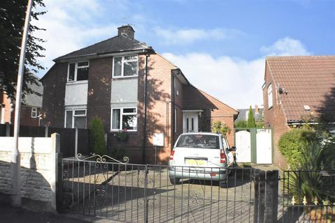 2 bedroom semi-detached house for sale - Carpenter Avenue, Mansfield