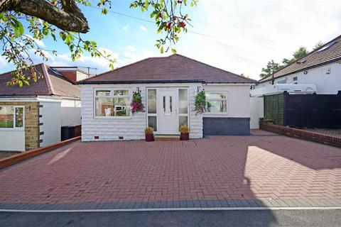 5 bedroom bungalow for sale - Bushey Wood Road, Dore, Sheffield, S17