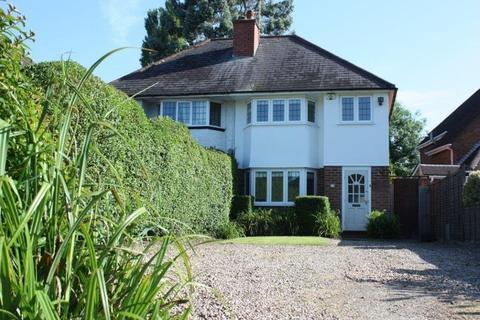 3 bedroom semi-detached house for sale - Mill Lane, Dorridge