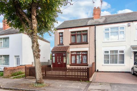 2 bedroom end of terrace house for sale - Brympton Road, Stoke, Coventry