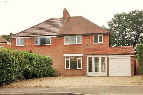 3 bedroom semi-detached house to rent - Charlecote Croft, Shirley, Solihull, B90
