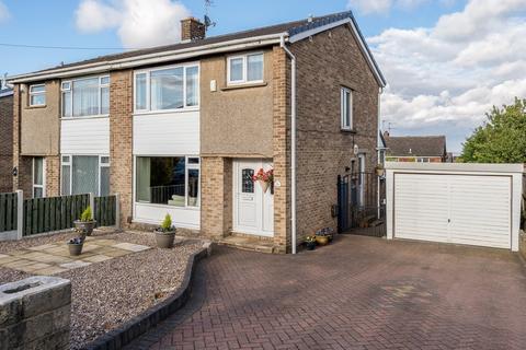 3 bedroom semi-detached house for sale - Denbrook Walk, Bradford