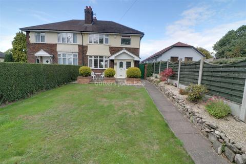 4 bedroom semi-detached house for sale - Drubbery Lane, Blurton, ST3 4BH