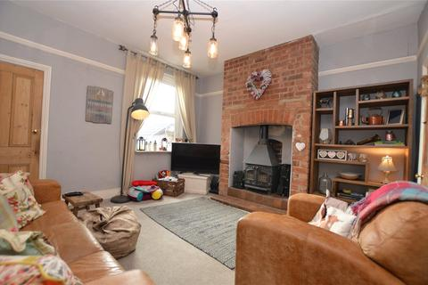 2 bedroom terraced house for sale - Station Road, Kippax, Leeds, West Yorkshire