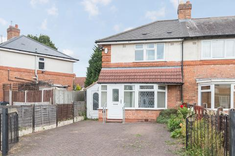 2 bedroom semi-detached house for sale - Central Grove, Acocks Green