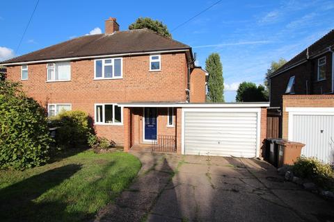 3 bedroom semi-detached house for sale - Schoolfields Road, Shenstone, Lichfield, WS14