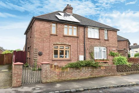 3 bedroom semi-detached house for sale - Bell Close, Westoning, MK45
