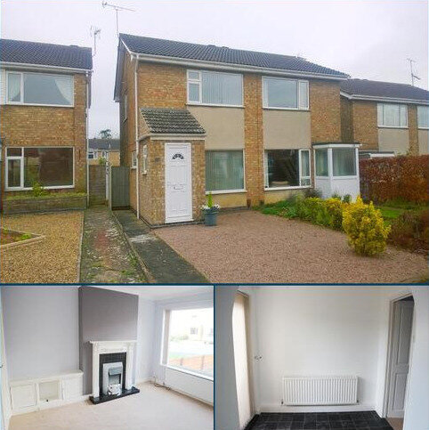 2 bedroom semi-detached house to rent - Harrowby Lane, Grantham NG31