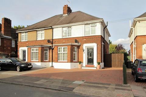 3 bedroom semi-detached house for sale - Kingston Crescent, Chelmsford, Essex, CM2