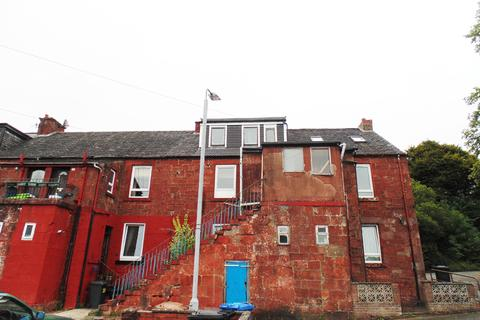 3 bedroom flat for sale - Dillichip Terrace, Bonhill, Alexandria G83