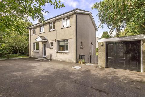4 bedroom house for sale - Muir Road, Bathgate