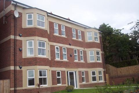 1 bedroom flat for sale - Moss Side, Low Fell, Gateshead, Tyne & Wear, NE9 7UU