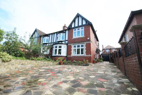 4 bedroom semi-detached house for sale - Durham Road, Low Fell, Gateshead, Tyne and Wear, NE9 5AL