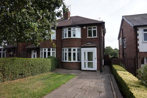 3 bedroom semi-detached house for sale - Trowell Road, Nottingham, NG8