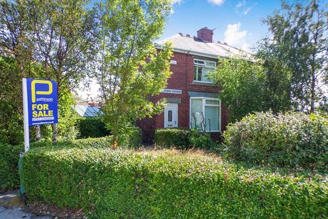 2 bedroom semi-detached house for sale - McIlvenna Gardens, Wallsend, Newcastle Upon Tyne, Tyne and Wear, NE28 9EY