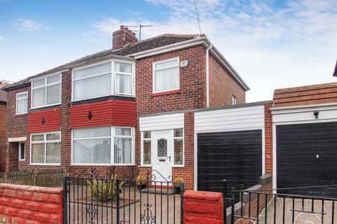 3 bedroom semi-detached house for sale - Ashbourne Avenue, Walkerdene, Newcastle upon Tyne, Tyne and Wear, NE6 4EA
