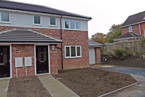 3 bedroom semi-detached house for sale - Commercial Street, Trimdon Colliery, Trimdon Station, Durham, TS29 6AD