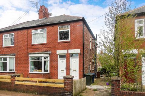 2 bedroom ground floor flat for sale - Marleen Avenue, Heaton, Newcastle upon Tyne, Tyne and Wear, NE6 5DN