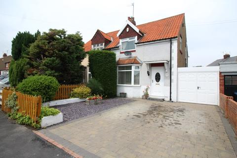 3 bedroom semi-detached house for sale - Broadway, Chester Le Street, Durham, DH3 3RT