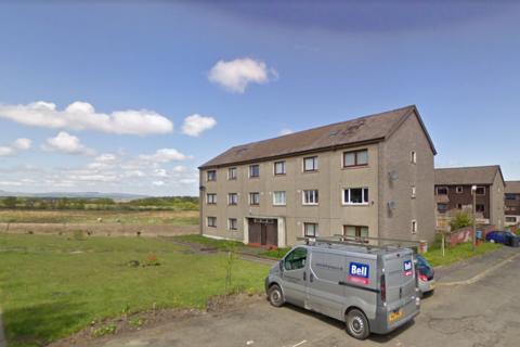 2 bedroom property for sale - Dervaig Gardens, Upperton, Airdrie, North Lanarkshire, ML6 7TN