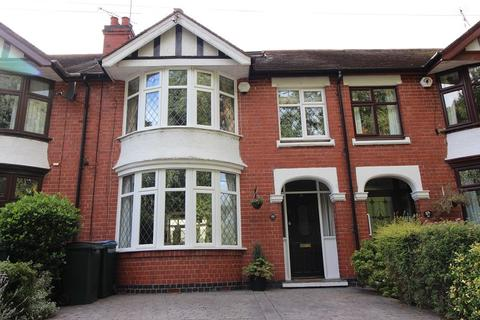 3 bedroom terraced house for sale - Guphill Avenue, Whoberley, Coventry, West Midlands. CV5 8BA