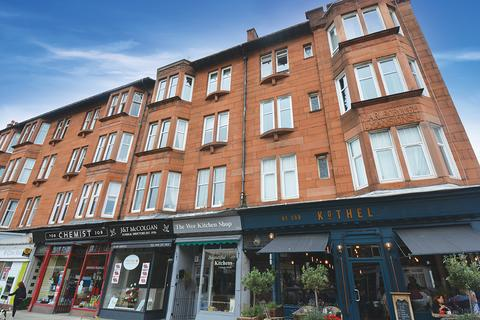 2 bedroom flat for sale - 302 Crow Road, Broomhill, G11 7HS