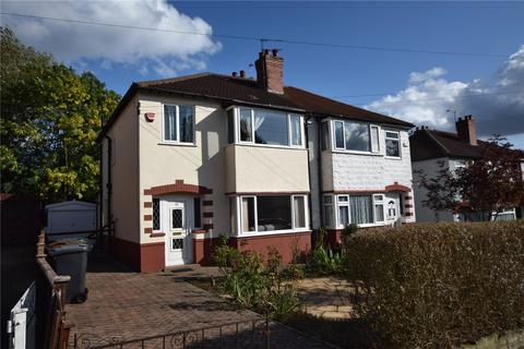 3 bedroom semi-detached house for sale - King Alfreds Drive, Leeds, West Yorkshire