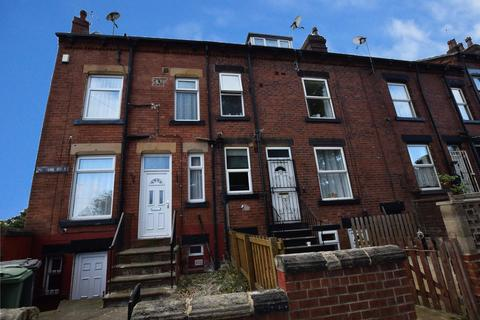 2 bedroom terraced house for sale - Pasture Mount, Leeds, West Yorkshire