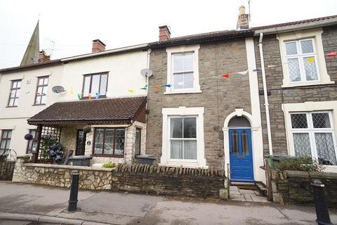 2 bedroom house for sale - Cossham Street, Mangotsfield, Bristol, BS16 9EW
