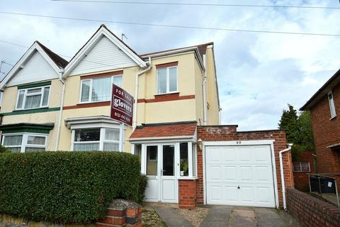 3 bedroom semi-detached house for sale - Mossfield Road, Kings Heath, Birmingham, B14