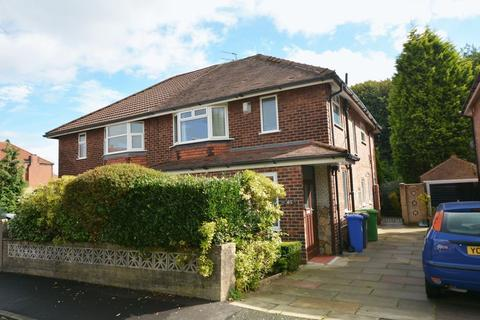 3 bedroom semi-detached house for sale - Merston Drive, Didsbury, Manchester