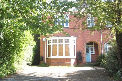 2 bedroom apartment for sale - Salisbury Road, Moseley - Two bedroom top floor apartment with no chain!