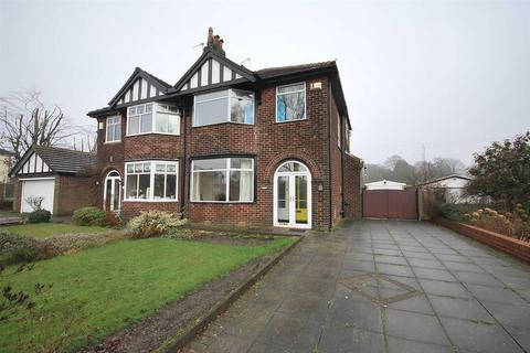 3 bedroom semi-detached house to rent - Broadway, Worsley, Manchester