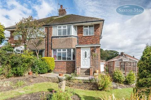 3 bedroom semi-detached house for sale - Oldfield Road, Stannington, Sheffield, S6