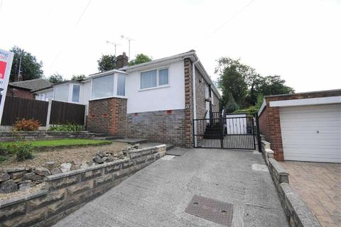 2 bedroom semi-detached bungalow for sale - Westfield Lane, Kippax, Leeds, LS25
