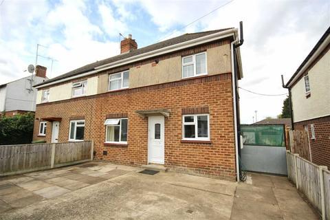 2 bedroom semi-detached house for sale - Thames Road, Whaddon, Cheltenham, GL52