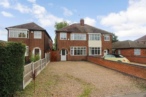 3 bedroom detached house for sale - Liberty Road, Glenfield, Leicester, LE3