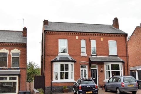 3 bedroom semi-detached house for sale - Watford Road, Birmingham, B30