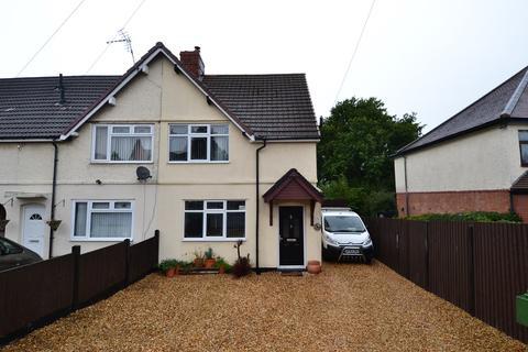 3 bedroom end of terrace house for sale - Rednal Hill Lane, Rednal, Birmingham, B45