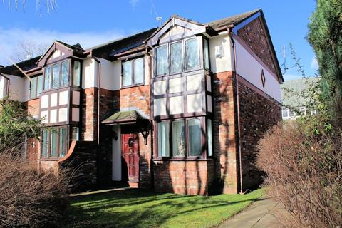 2 bedroom end of terrace house to rent - Willow Tree Mews, Finney Lane, Heald Green, SK8
