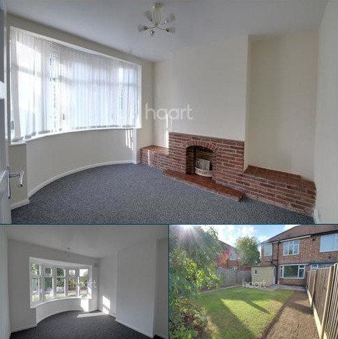 3 bedroom semi-detached house for sale - Aylestone Road, Aylestone