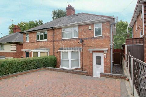 3 bedroom semi-detached house for sale - Woodhouse Road, Quinton