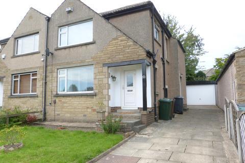 3 bedroom semi-detached house for sale - Woodland Close, Bradford, BD9 6PH